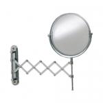 Зеркало D-Lin D201028 косметическое настенное