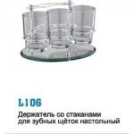 Подставка для зубных щеток Ledeme L106 стекло и стаканы