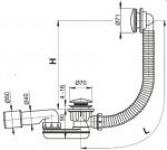 Перелив для ванны ALCAPLAST A-507КМ д/ван клик/клак