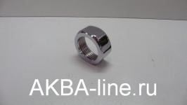 Гайка задняя для смесителя D66003-1 хром